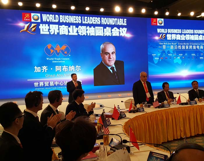 World Business Leaders Roundtable