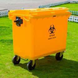 Hospital Four Wheels Medical Waste Container 660 Liter